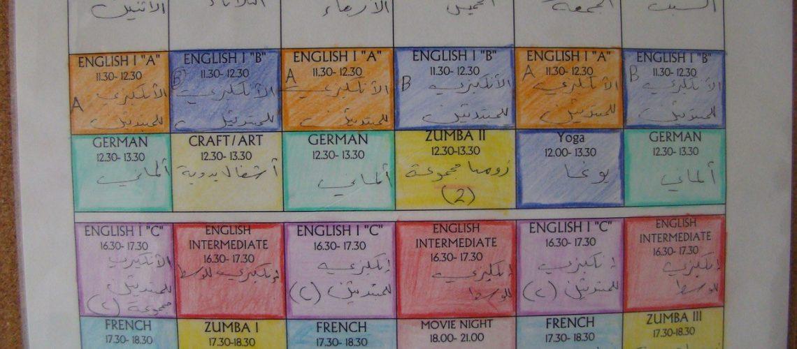 afs-ath-chios-timetable-arabic